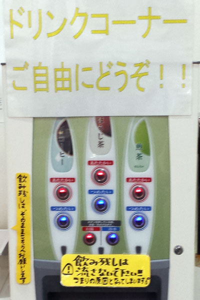 ドコモショップ イオン大木ショッピングセンター店(福岡)