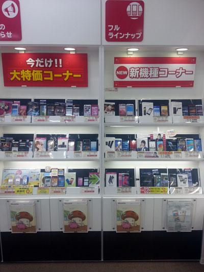 ドコモショップ古賀店(福岡)