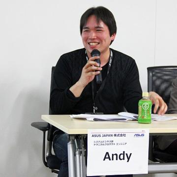 SIMブロガーイベントを教えて!goo「SIM通」 ASUSシステムビジネス部テクニカルプロダクトエンジニアのAndy氏