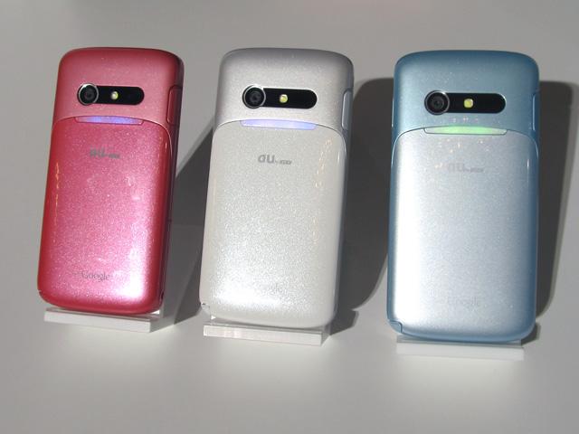 KDDI 2011年秋冬モデル特集】NEC...